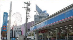 一番近いコンビニは市電通り沿いローソン鹿児島中央駅前店です